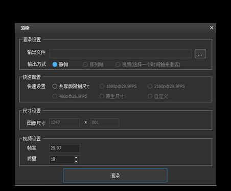 【中视典】深圳市中视典数字科技有限公司